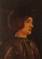 Св. Георгий (К. Тура, 1474 г.)