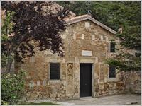 Феодосия. Армяно-григорианский храм Святого Сергия
