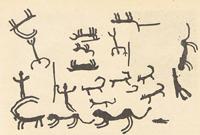 Наскальное изображение (Азейбарджан, пещеры марза Сюник)