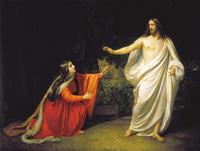 Явление Христа Марии Магдалине (А.А. Иванов)