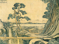 Ландшафт (Хокусай Катсушика)