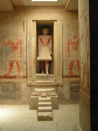 Саккара. Мастаба Мереруки. VI династия