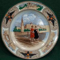 Декоративная тарелка с видом Москвы (Веджвуд)