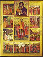 Св. мученик Андрей Стратилат и другие мученики Киликийские