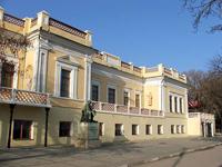 Картинная галерея им. Айвазовского. Фасад