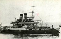 Броненосный корабль Чесма