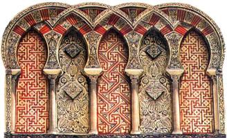 Архитектурная деталь (Мавританское искусство)