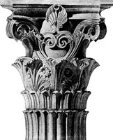Коринфская капитель памятника Лисикрата в Афинах. 334 г. до н.э.