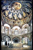Баптистерий православных в Равенне