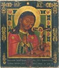Ахтырская икона Божией Матери