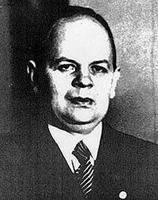 Вильгельм Аккерман