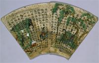Веера, расписанные текстом Сутры лотоса и пейзажами