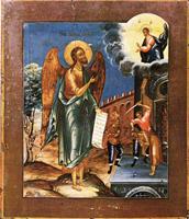 Иоанн Предтеча (икона XVIII в.)