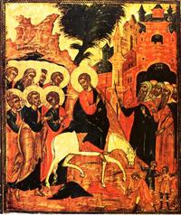 Въезд и Иерусалим (икона XVIII в.)