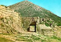Микенский холм. Львиные ворота