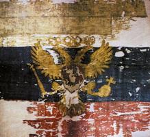 Российский морской флаг 1693 года