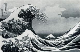 Волна (Кацусика Хокусаи)