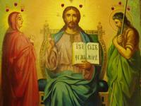 Господь Вседержитель на престоле