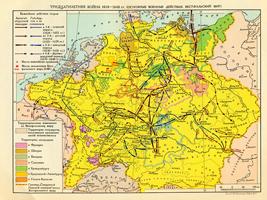 Тридцатилетняя война. Карта бойвых действий.jpg
