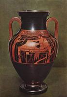 Геракл и Афина. Амфора-билингва. Андокид. Ок. 520 г. до н.э.