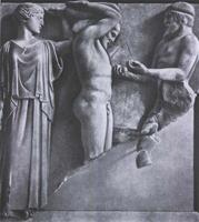 Метопа храма Зевса в Олимпии. 460-456 гг. до н.э. Мрамор. Олимпия. Музей