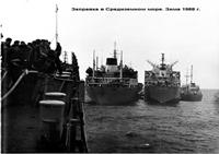 БПК Адмирал Макаров. Заправка в Средиземном море