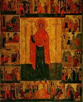 Параскева Пятница. XV в.