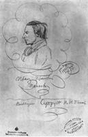 Иван Иванович Панаев. Рисунок И.С. Тургенева. 1843 г.